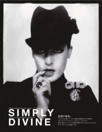 Florence-Welch-Vogue-Japan-October-2