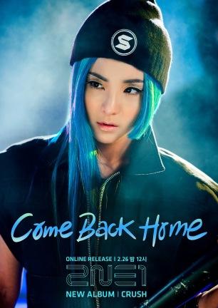2NE1 Crush Dara Teaser