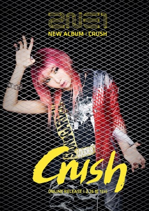 2NE1 Crush Minzy Teaser