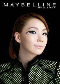 CL Lee Chaerin 2ne1 Maybelline