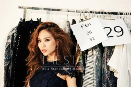 Miss A The Star Magazine October 2013 (9)