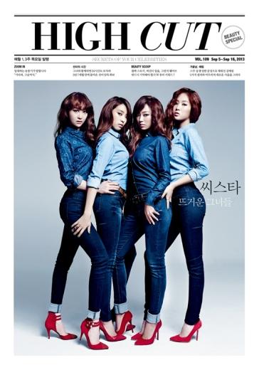 Sistar - High Cut Magazine Vol.109 1