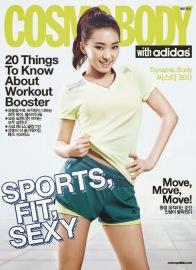 Bora SISTAR - Cosmopolitan Magazine May Issue 2014 (9)
