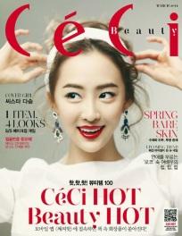 Dasom SISTAR CeCi Magazine March 2014 (2)
