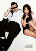 Hyorin SISTAR - The Celebrity Magazine April Issue 2014 (4)