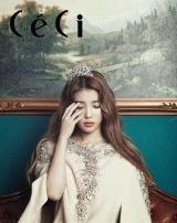 IU - Ceci Magazine November Issue 2013 (5)