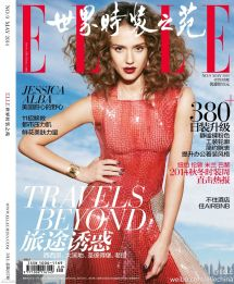 Jessica Alba – Elle Magazine China (May 2014) (2)