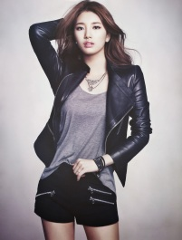 Suzy - Elle Magazine November Issue 2013