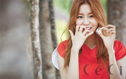 Uee After School - Ceci Magazine June issue 2014 (4)