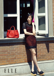 Victoria Song f(x) - Elle Magazine June Issue 2014 (6)