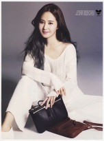 Yuri - InStyle Magazine May Issue 2014 (2)