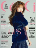 141024-snsd-sooyoung-ceci-magazine-scan2