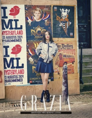 Hyori - Grazia Magazine June Issue 2014 (3)