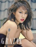 Hyori - Grazia Magazine June Issue 2014 (6)