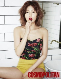Hyuna 4minute - Cosmopolitan Magazine March Issue 2014 (2)