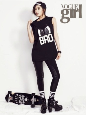 Hyuna 4minute - Vogue Girl Magazine May Issue 2014