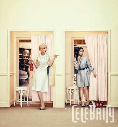 Secret - The Celebrity Magazine March Issue 2014 (1)