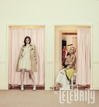 Secret - The Celebrity Magazine March Issue 2014 (3)