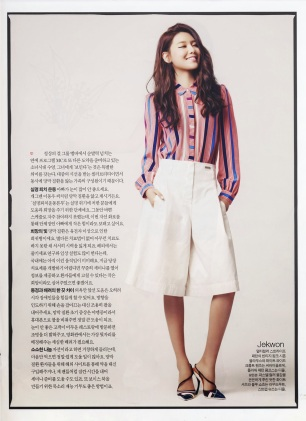 Sooyoung SNSD Girls' Generation - InStyle Magazine March Issue 2014 (6)