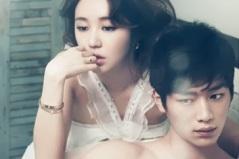 Yoon Eun Hye - High Cut Magazine Vol. 120 (9)