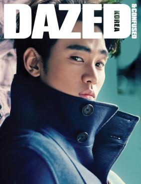 kim-soo-hyun-inside-2-540x704